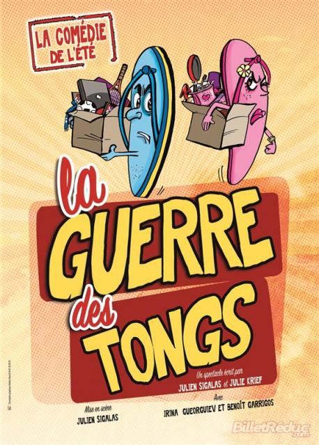 la-guerre-des-tongs-155339